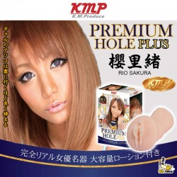 KMP*PREMIUM HOLE PLUS FELLA 櫻里緒