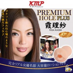 KMP*PREMIUM HOLE PLUS FELLA 霞理沙