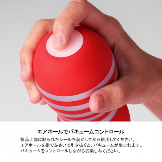 TENGA AIR CUSHION CUP TOC-205