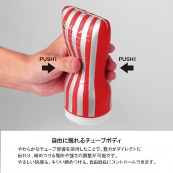 TENGA SQUEEZE TUBE CUP TOC-202